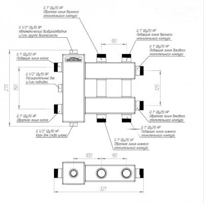 Коллектор отопления с гидрострелкой компакт на 3 контура Gidruss BMK-60-3DU