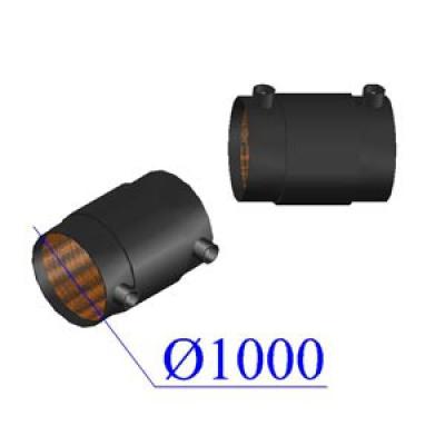 Муфта d 1000 ПЭ100 SDR7,4 электросварная
