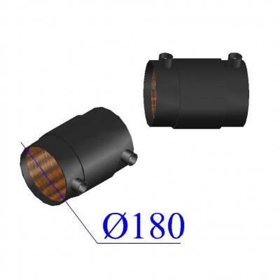 Муфта d180 ПЭ100 SDR11 электросварная