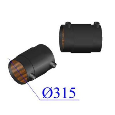 Муфта d 315 ПЭ100 SDR7,4 электросварная