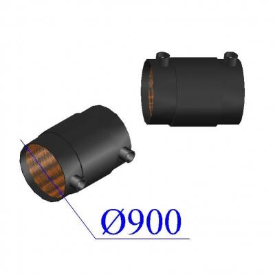 Муфта d 900 ПЭ100 SDR17 электросварная
