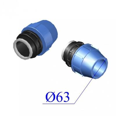 Муфта ПНД компрессионная d 63х1 1/4'' с внутр.резьбой