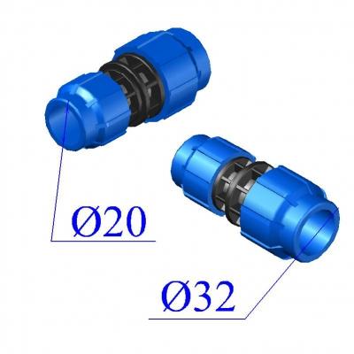 Муфта ПНД компрессионная редукционная d 32х20