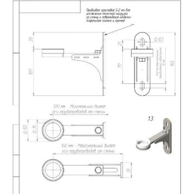 Комплект настенного монтажа K.GRSS-250 из нержавейки