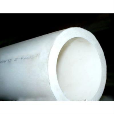 Труба полипропиленовая Кalde PPRC PN 10 90x8,2 для холодной воды