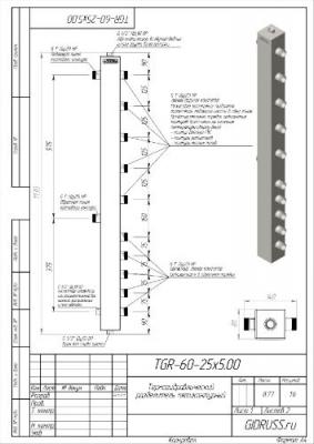 Термо-гидравлический разделитель ТGR-60-25x5 Gidruss с вертикальным коллектором на 5 контуров