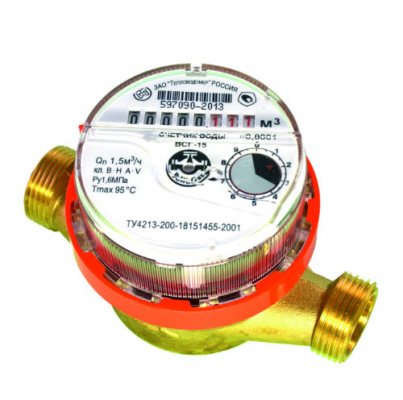"""Счетчик для горячей воды """"ВСГ-15-02 (110 мм)"""" Тепловодомер"""