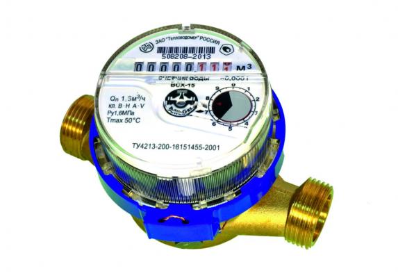 """Счетчик для холодной воды """"ВСХ-15-02 (110 мм)"""" Тепловодомер"""