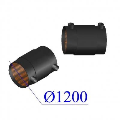 Муфта d 1200 ПЭ100 SDR11 электросварная