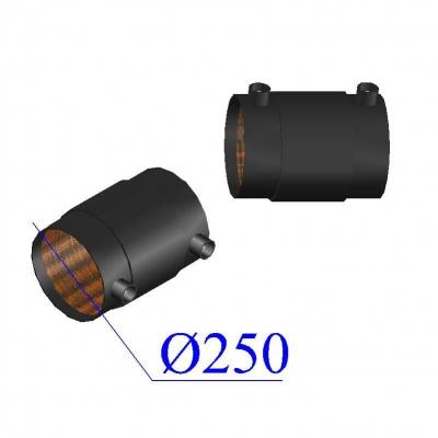 Муфта d250 ПЭ100 SDR17 электросварная