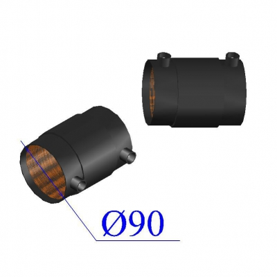 Муфта d 90 ПЭ100 SDR17 электросварная