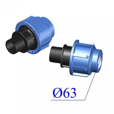 Муфта ПНД компрессионная d 63х1 1/2'' с наруж.резьбой