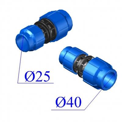 Муфта ПНД компрессионная редукционная d 40х25