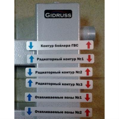 Термостойкая наклейка для маркировки коллекторов