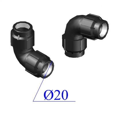 Отвод ПНД компрессионный d20