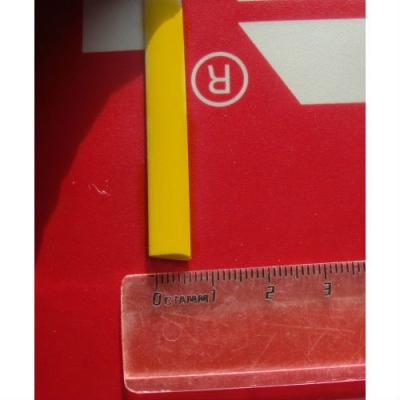 """Полиротанг """"Полумесяц жёлтый"""", ширина 7 мм текстура гладкая"""