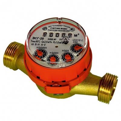 """Счетчик для горячей воды """"ВСГ-20"""" Тепловодомер"""