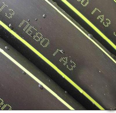 Труба газовая ПЭ 100 SDR 13,6 125x9,2 ГОСТ Р 50838-2009